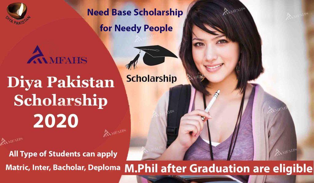 scholarship in pakistan
