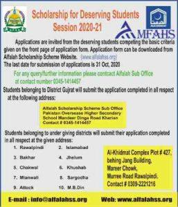 amfahs scholarship