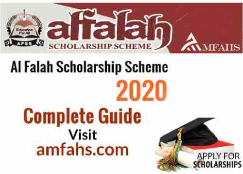 alfalah scholarship
