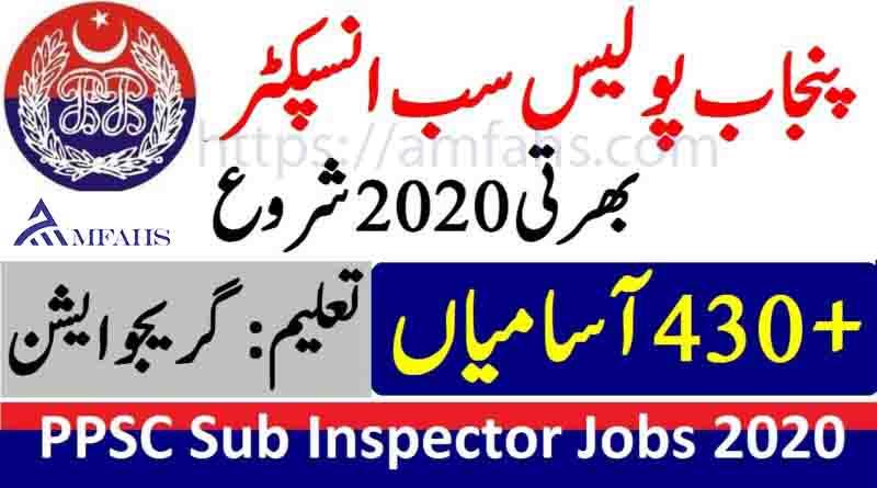 Sub Inspector Jobs 2020