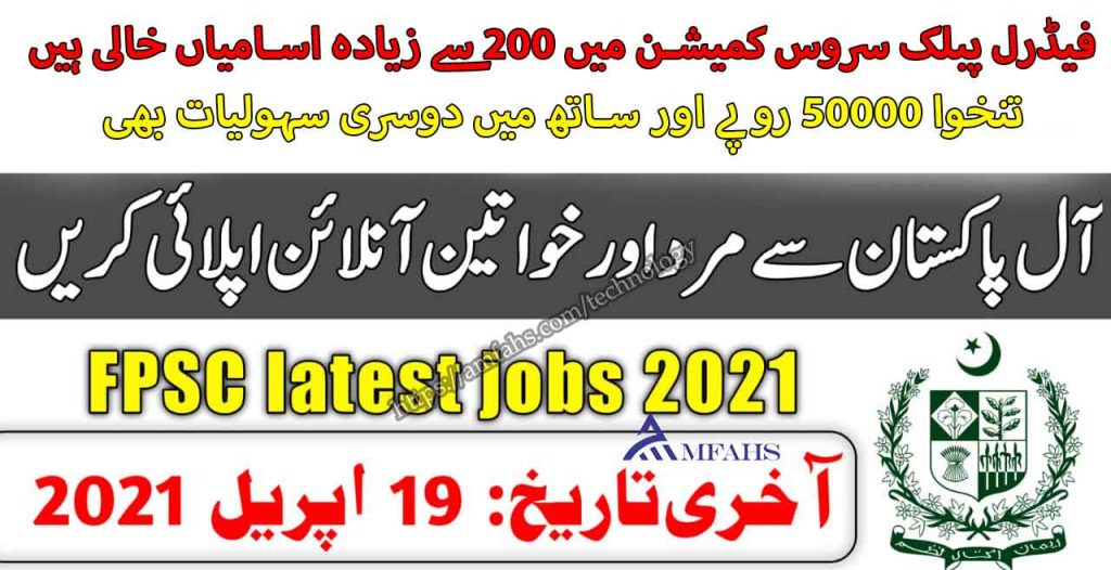 This pic is about FPSC Jobs 2021 Advertisement