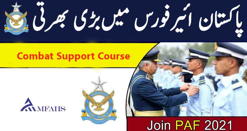 here is the pic of PAF Pakistan airforce soldiers taking badges from thier Chief of Air Staff.