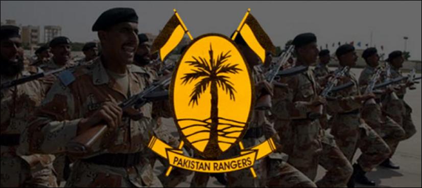 pakistan ranger jobs